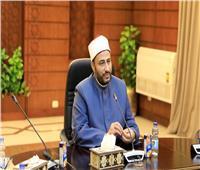فيديو  «آية وحكاية» مع الشيخ محمود الهواري.. «الحلقة ١٥»