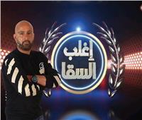 تعرف على ضيف برنامج «أغلب السقا» على «MBC مصر»