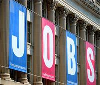 مستشار للبيت الأبيض: معدل البطالة الأمريكي سيرتفع على الأرجح الشهر المقبل