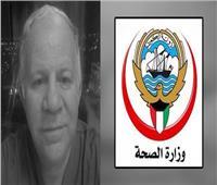 «القوني» ينعي أول طبيب مصري يتوفي بكورونا بالكويت