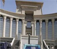 بعد توقفها شهر.. المحكمة الدستورية العليا تؤجل تعقد جلستها اليوم
