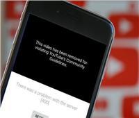 مواقع التواصل الاجتماعي تحذف فيديو «مؤامرة كورونا»