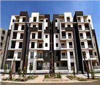 «الأحد».. فرصة للحصول على وحدة سكنية في 8 مدن جديدةبمقدم 50 ألف جنيها