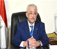 تعليق هام من وزير التعليم على ظهور أيقونة المشروع البحثي للطلاب