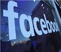 بميزة حصرية على الهواتف الذكية... «فيسبوك الجديد» أصبح متوفرا على «سطح المكتب»