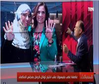 """نشأت الديهي يناشد بتحرك جمعي عربي ضد اختيار توكل كرمان بمجلس حكماء """"فيس بوك"""""""
