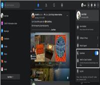 طريقة تفعيل التصميم الجديد لنسخة سطح المكتب لموقع «فيسبوك»
