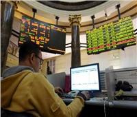 تباين مؤشرات البورصة المصرية بمنتصف تعاملات جلسة اليوم الأحد