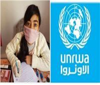 «الأونروا» تطالب بـ93.4 مليون دولار لدعم الرعاية الصحية للاجئين