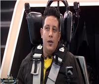 فيديو| حمو بيكا لـ«رامز»: «بطلت غناء.. ومش عاوز أدخل النقابة»