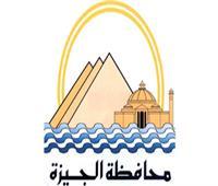 إجراء حجر صحي على 6 عقارات بعزبة زاوية نابت بمركز أوسيم