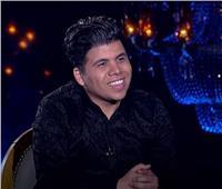 فيديو| عمر كمال: أنا شبعان فلوس.. والمهرجانات شهرتني