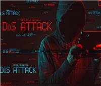 نصائح لتجنب هجمات «DDoS» أثناء العمل عن بُعد