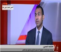 بالفيديو| بنك مصر: رفع الحجز الضريبي يدل على اهتمام الدولة بالمواطنين والشركات
