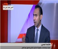 نائب رئيس بنك مصر:  130% زيادة في حجم العمليات المصرفية