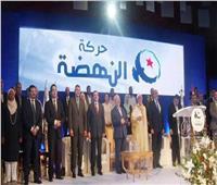 تونس| حركة النهضة تعلن تحويل مكتبها إلى جهة تصريف أعمال