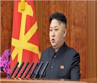 صحيفة كورية شمالية تشدد على أهمية الاعتماد على النفس اقتصاديا