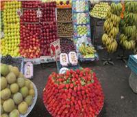 أسعار الفاكهة في سوق العبور اليوم 12مايو 2020