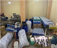 ضبط مصنع بدون ترخيص بالقاهرة لتصنيع المطهرات