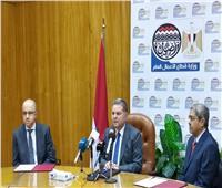 وزارة قطاع الأعمال توقع بروتوكول مع اتحادي الغرف التجارية والصناعات
