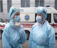 أوكرانيا تسجل 375 إصابة جديدة بفيروس كورونا