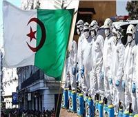الجزائر تمدد الحجر الصحي بسبب «كورونا» لمدة أسبوعين