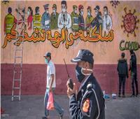 المغرب يعلن حصيلة كورونا الجديدة