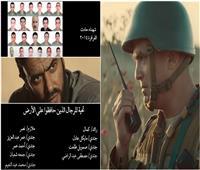 الحلقة 19 من «الاختيار»| هشام عشماوي يستهدف كمين الفرافرة.. والمنسي يتوعده