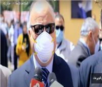 فيديو| محافظ القاهرة: تطبيق الإجراءات الوقائية على المترددين بسوق الزاوية الحمراء