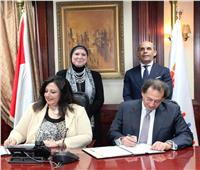 جهاز تنمية المشروعات يوقع عقدين بـ 620 مليون جنيه مع بنك القاهرة