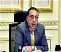 الوزراء: اعتبار مجمع محاكم مجلس الدولة بالقاهرة الجديدة من المشروعات القومية