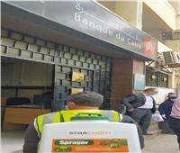 حقيقة غلق بنك القاهرة ووحدة محلية بالشرقية بسبب كورونا