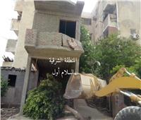 حملة لإزالة المباني المخالفة بحي أول السلام