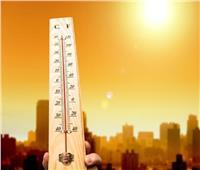 فيديو| الأرصاد تكشف عن توقعات الطقس خلال الأيام القادمة