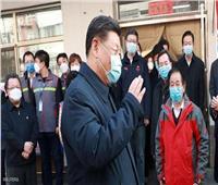 الصين تعارض مقترحات بمشاركة «تايوان» في اجتماعات الصحة العالمية