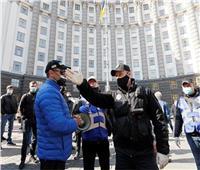 أوكرانيا تسجل 422 إصابة جديدة بفيروس كورونا