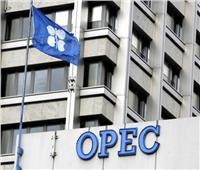 أوبك: العراق ملتزم باتفاق خفض انتاج النفط لمجموعة «أوبك +»