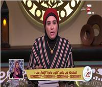 نادية عمارة: الإفطار بعذر المرض في رمضان يكون بضوابط