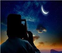 الإفتاء تستطلع هلال شهر شوال «الجمعة»