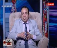 النائب محمد إسماعيل: «الاختيار» الإتجاه الصحيح للدراما لإصلاح المجتمع