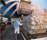 بالصور| الصحة: شحنة جديدة من المستلزمات الطبية تزن 30 طن هدية من الصين