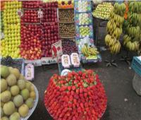 ننشر «أسعار الفاكهة» في سوق العبور اليوم 16مايو