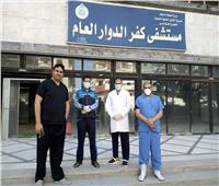 مستشفى حجر كفر الدوار تستقبل 10 حالات جديدة مصابة بفيروس كورونا