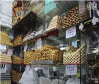 فيديو|  تعرف على أسعار كحك العيد والبسكويت في الأسواق
