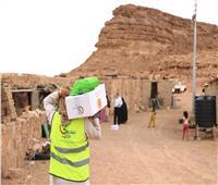 مساعدات حماية تصلإلى سكان الوديانبكاترين سيناء
