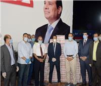 """8آلاف كرتونة غذائية من صندوق """"تحيا مصر""""للمتضررين من كورونا بالشرقية"""