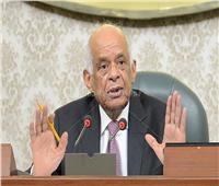 عبد العال يحيل عددًا من مشروعات القوانين للجان المختصة