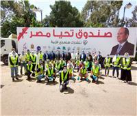 محافظ البحيرة يشهد إطلاق المرحلة الثالثة من مبادرة «نتشارك  هنعدي الأزمة»