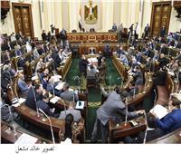 البرلمان يحيل تعديل قانون المرافعات التجارية والمدنية إلى اللجنة التشريعية