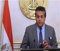 وزير التعليم العالي يحدد موعد الوصول لصفر إصابات كورونا في مصر